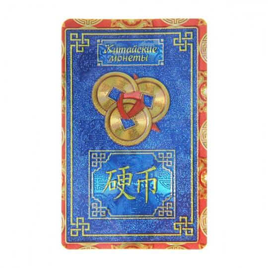 Кошельковая карточка Удача в бизнесе с тремя монетками