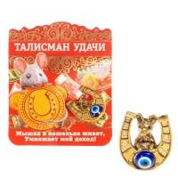 Кошельковая мышь с подковой