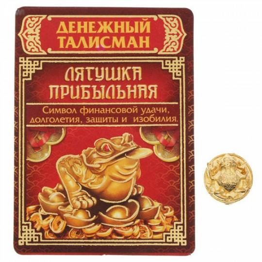 Талисман в кошелек Лягушка на монете