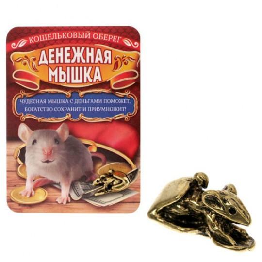 Сувенир Мышка в кошельке с деньгами