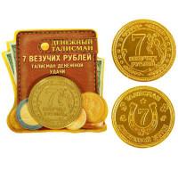 Монета 7 везучих рублей