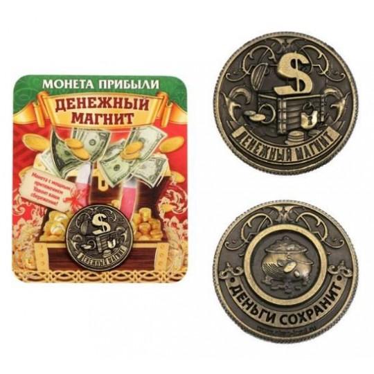Счастливая монета на прибыль Денежный магнит