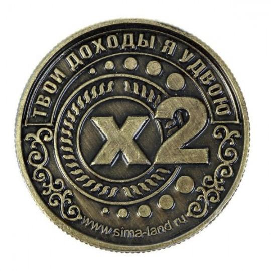 Монета Удвоение доходов - Твои доходы я удвою!