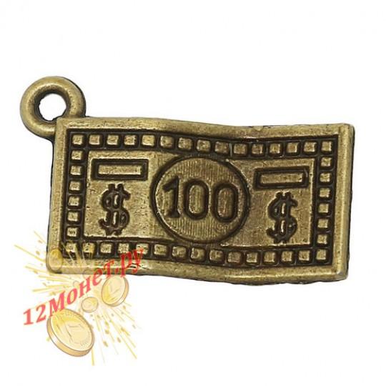 Подвеска-шарм 100 долларов металлическая