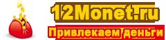 Интернет-магазин талисманов и амулетов для привлечения денег