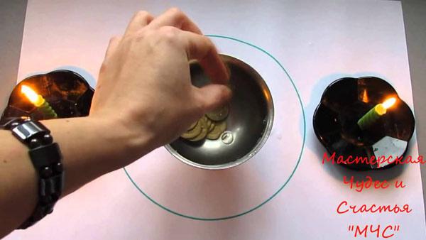 kak-provesti-denezhnyj-ritual-10-monet