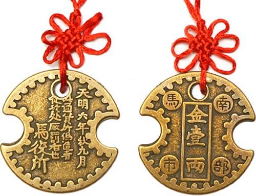 Денежный амулет монета Нанбу