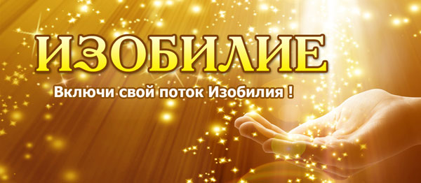chislovye-denezhnye-kody-2