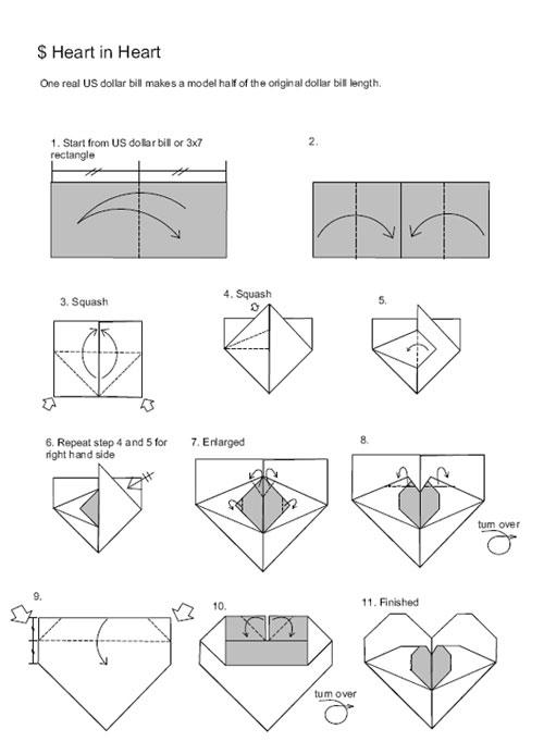 serdce-iz-dollara-origami-5